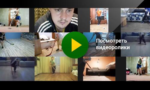 Видео тренировок онлайн